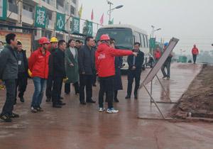 杨林兴市长一行莅临raybet雷竞app老窖文化艺术培训学校城西校区项目视察工作