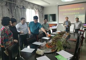 市委常委及相关部门领导调研农科院