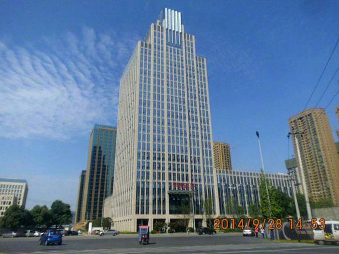 华西证券总部综合办公楼及附属工程